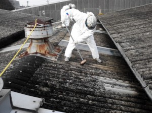 工場 屋根 施工前