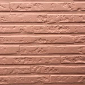 外壁中塗り(カラリアートベース15