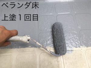 浜松市東区・M様 外壁塗装工事 参考費用134万円