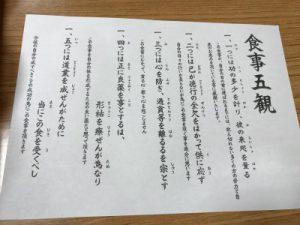 合格がナシ(~_~;)