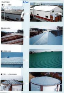 【おすすめ塗料】雨漏り、劣化した屋根への対策「MYルーファー」