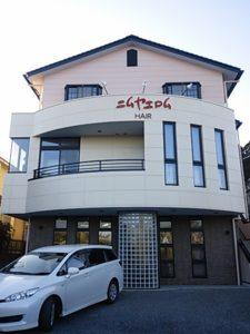 浜松市北区 S様邸「外壁塗装工事」をご紹介|汚れがつきにくく「キレイ」を長持ちさせる外壁塗装