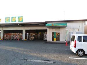 浜松市中区・Y運輸様 外壁・屋根塗装工事