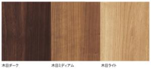 浜松市のキッチンリフォーム情報|Panasonic ラクシーナのご紹介⑤