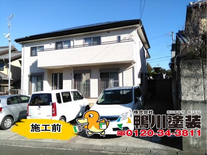 浜松市西区S様邸 外壁塗装工事