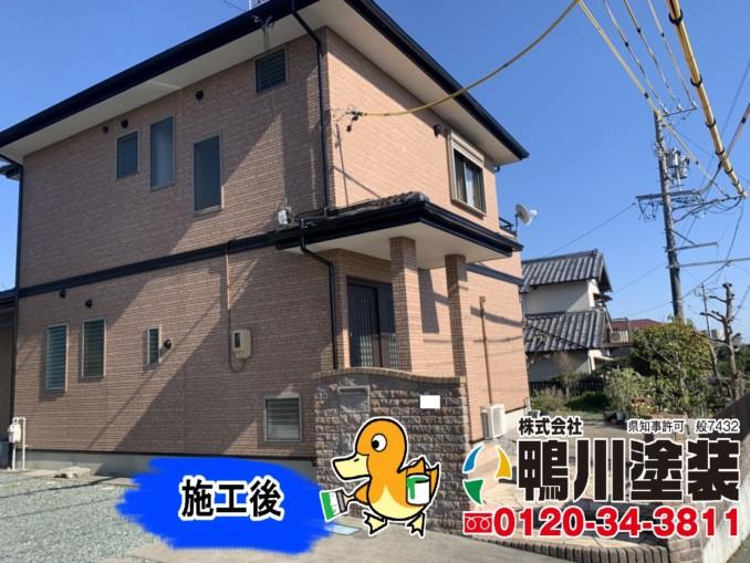 磐田市S様邸 外壁塗装工事 WBアートSi