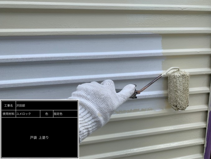 浜松市北区S様邸外壁塗装工事