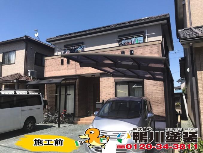 浜松市中区外壁・屋根塗装工事