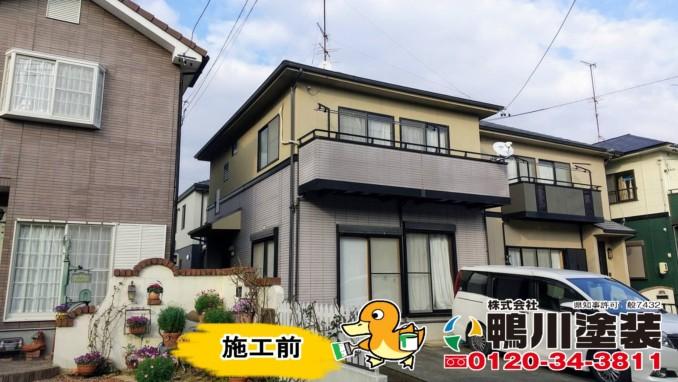 浜松市東区O様邸 外壁・屋根塗装工事