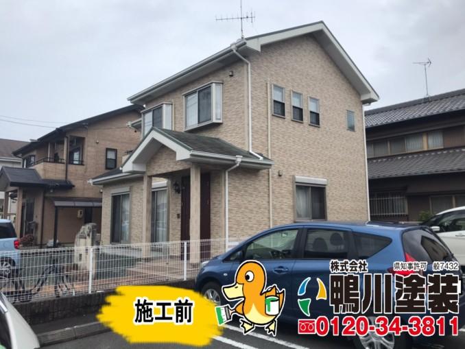 浜松市中区A様 外壁・屋根塗装工事