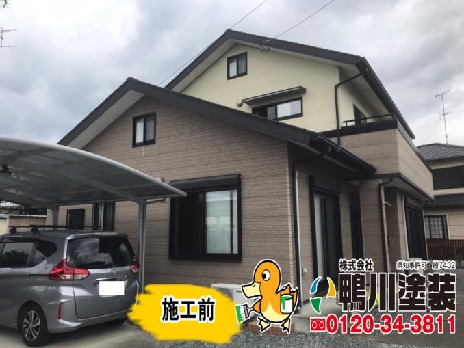 浜松市東区 I様邸の外壁・屋根塗装工事