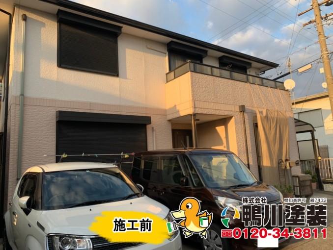 浜松市東区Y様邸 外壁屋根塗装工事