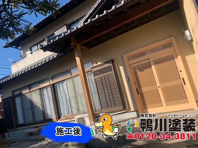 浜松市東区K様邸 外壁塗装工事