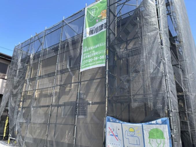 浜松市北区 アパートの足場解体前検査