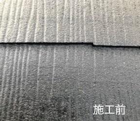 外壁塗装をできるだけ長く、綺麗に。樹脂塗料の魅力を引き出すトップコート☆ハイグロストップ♪